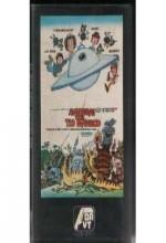 Aventuras Com Tio Maneco (1971) afişi