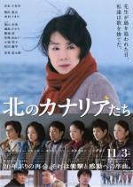 A Chorus of Angels (2012) afişi