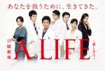 A Life: A Love (2017) afişi