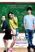 First Love (2010) afişi