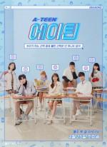 A-Teen 2 (2019) afişi