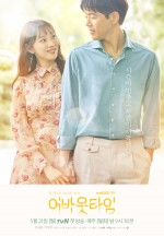About Time (2018) afişi