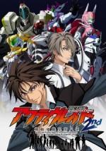 Active Raid: Kidou Kyoushuushitsu Dai Hachi Gakari 2 (2016) afişi
