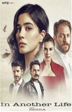 Adı Zehra (2018) afişi