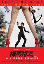 Agent Mr. Chan (2018) afişi