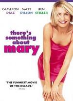 Ah Mary Vah Mary (1998) afişi