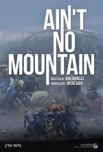 Ain't No Mountain  (2016) afişi