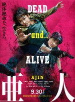 Ajin (2017) afişi