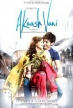 Akaash Vani (2013) afişi