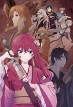 Akatsuki no Yona (2014) afişi
