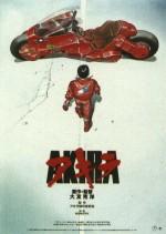Akira (1988) afişi