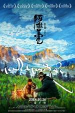 Ala Changso (2018) afişi