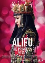 Alifu, the Prince/ss (2017) afişi