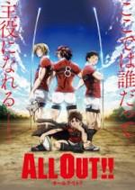 All Out!! (2016) afişi
