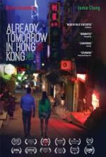 Already Tomorrow in Hong Kong (2015) afişi