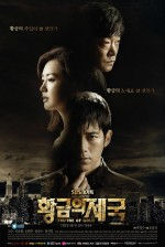 Altın İmparatorluğu (2013) afişi