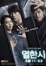 AM 11:00 (2013) afişi