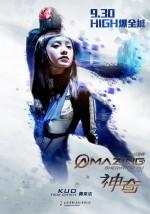 Amazing (2013) afişi