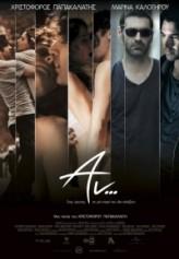 An... (2012) afişi