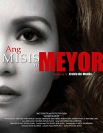 The Corruption of Melba (2012) afişi