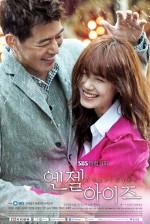 Angel Eyes (2014) afişi