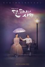 Angel's Last Mission: Love (2019) afişi