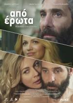Apo erota (2014) afişi