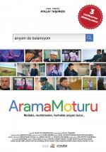 Arama Moturu (2016) afişi