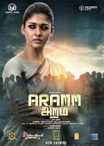 Aramm (2017) afişi