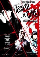 Sinema Soygunu (2011) afişi