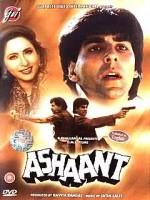Ashaant (1993) afişi