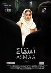 Asmaa (2011) afişi