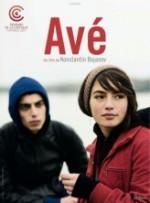 Avé (2011) afişi