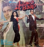 Awara Baap (1985) afişi