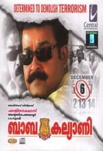 Baba Kalyani (2006) afişi