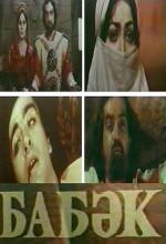 Babek (1979) afişi