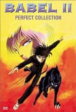 Babel ıı: Perfect Collection (1992) afişi
