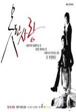 Bad Love (2007) afişi