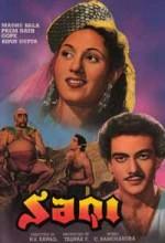 Bağdat Sihirbazı (1952) afişi