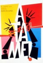 Bağla Beni (1990) afişi