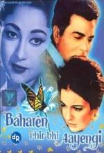 Baharen Phir Bhi Aayengi (1966) afişi