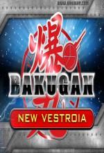 Bakugan: New Vestroia (2008) afişi