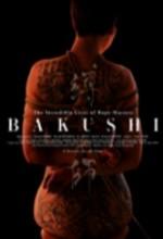 Bakushi'lerin Sıradışı Hayatı (2007) afişi