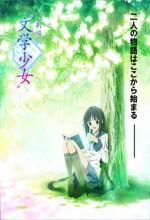 Bangaku Shoujo (2010) afişi