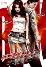 Bangkok Adrenaline (2009) afişi