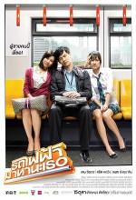 Bangkok Trafiğinde Aşk (2009) afişi