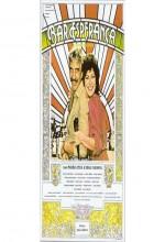 Bar Esperança (1983) afişi