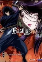 Basilisk (2005) afişi