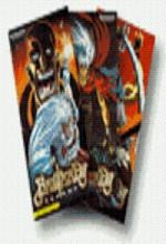 Basutâdo! Ankoku No Hakaijin (1992) afişi