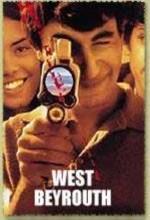 Batı Beyrut (1998) afişi